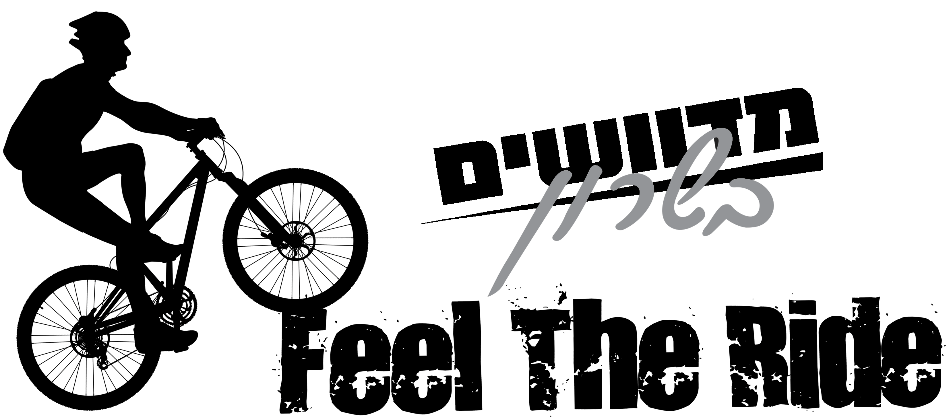 FEEL THE RIDE – רותם ארמן